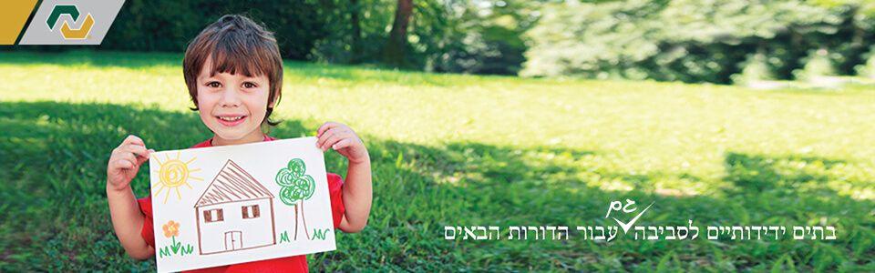 ילד תמונת שער (1)